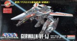 Gerwalk VF-1J