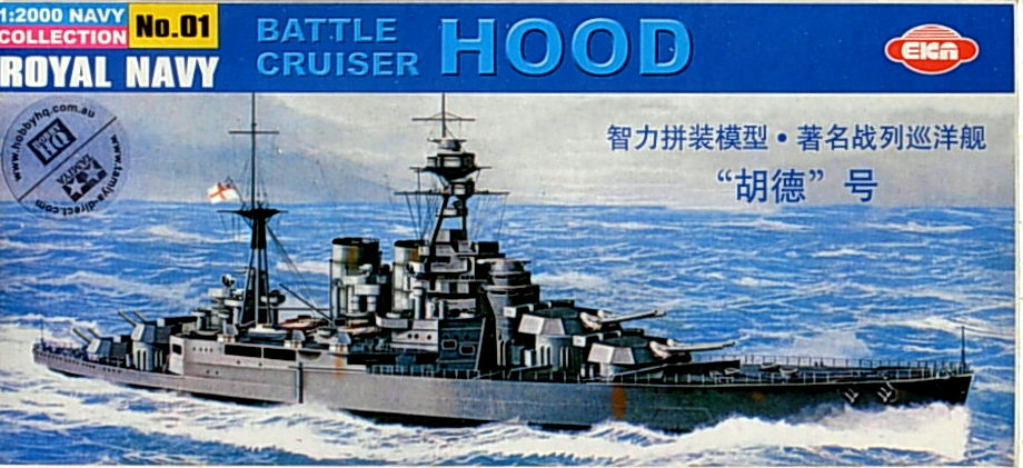 HMS Hood- multi-part (3 sprue) kit