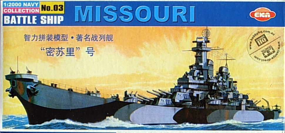 USS Missouri- multi-part (3 sprue) kit