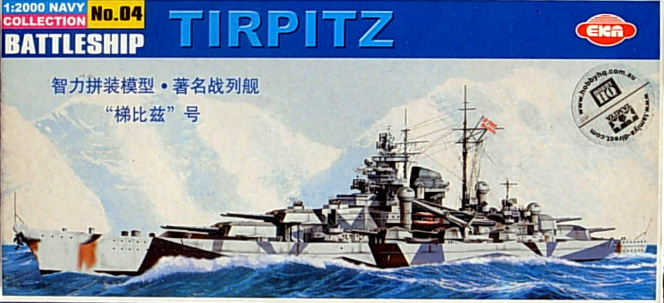Tirpitz- multi-part (3 sprue) kit