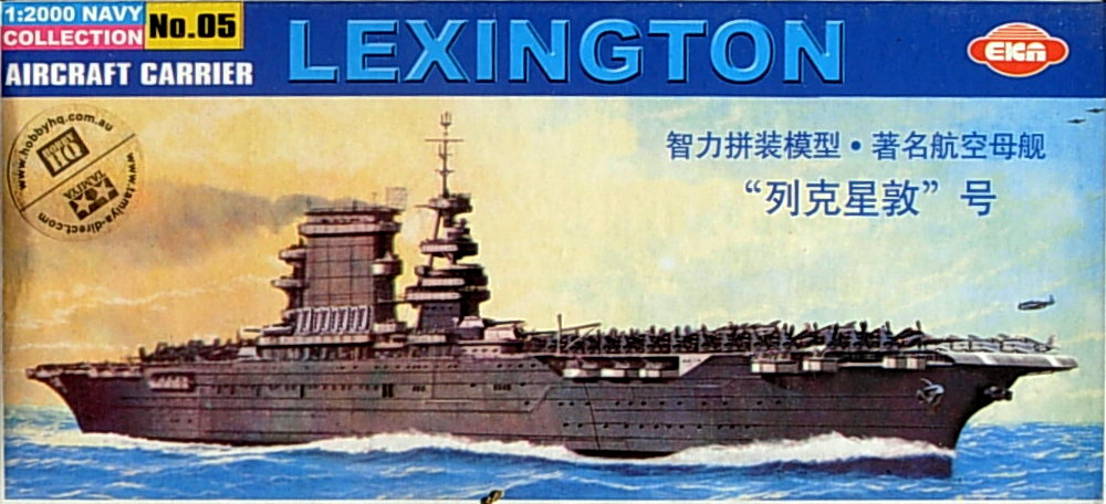 USS Lexington- multi-part (3 sprue) kit