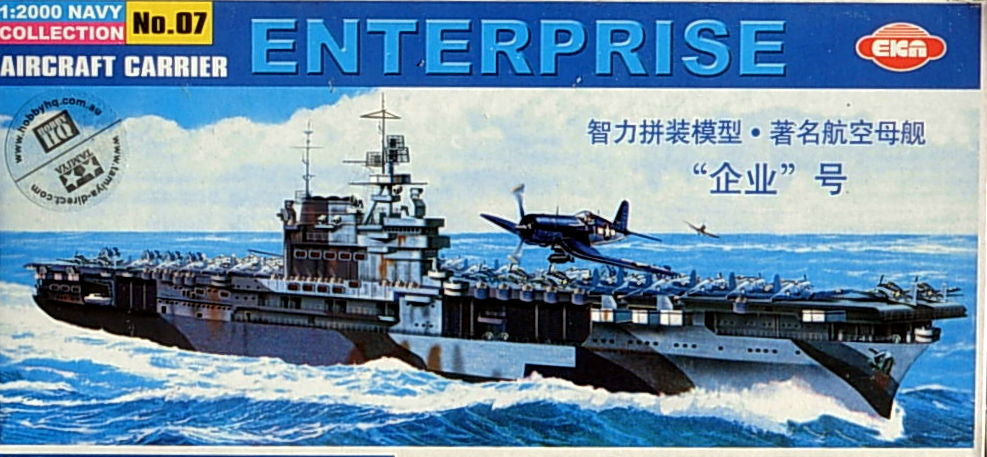 USS Enterprise- multi-part (3 sprue) kit