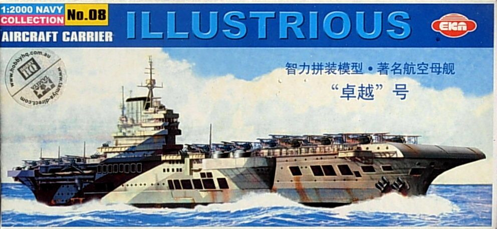HMS Illustrious- multi-part (3 sprue) kit