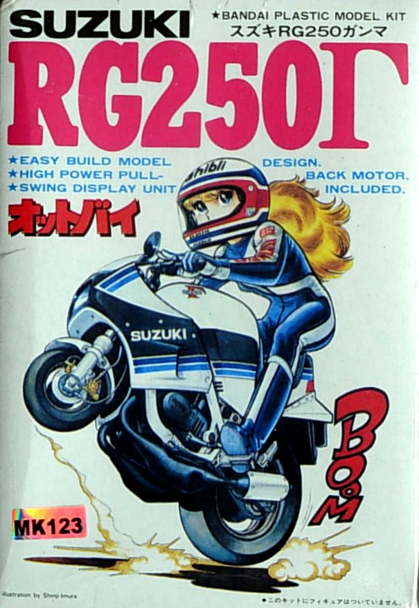 Suzuki RG250 Gamma- Super Deformed