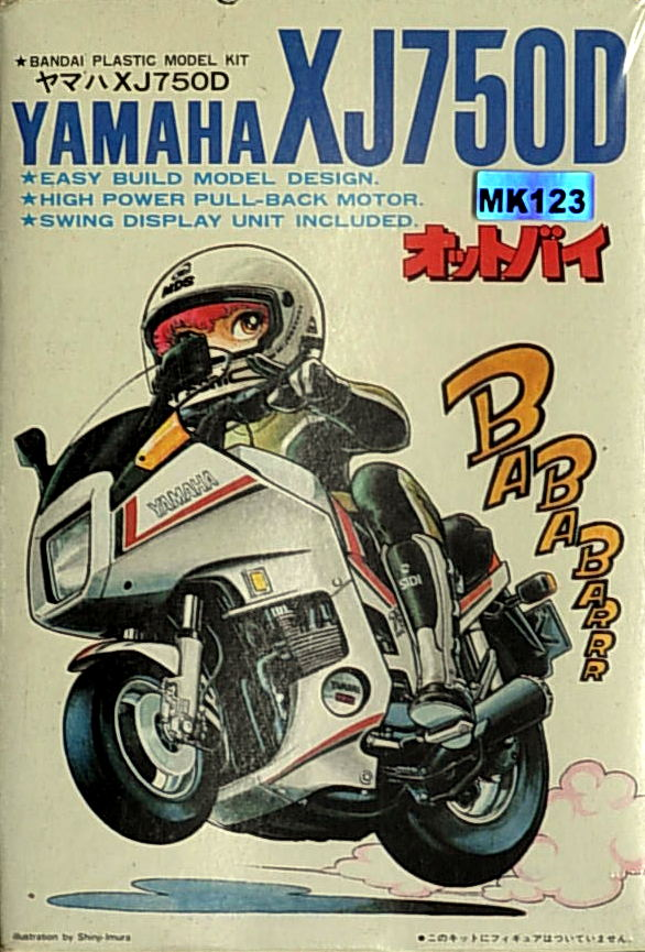 Yamaha XJ750D- Super Deformed