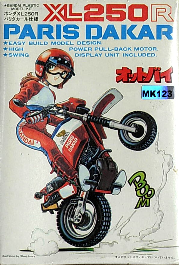 Honda XL250L Paris Dakar- Super Deformed