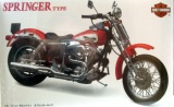 Harley Bike- FXS Springer #5