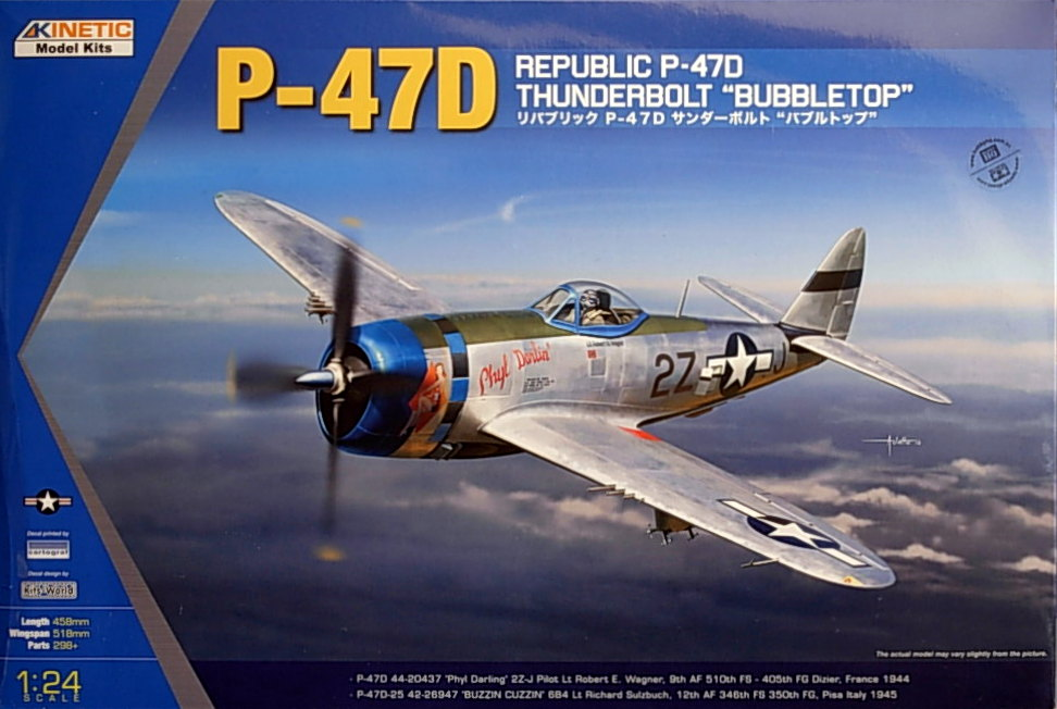 1/24 P-47D THUNDERBOLT BUBBLE TOP