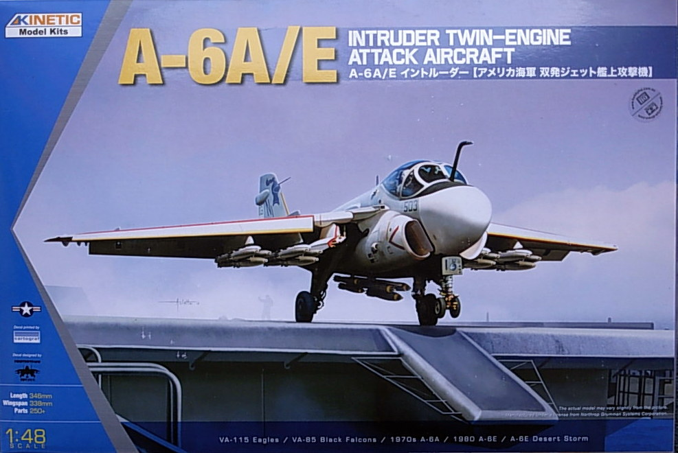 A-6A/E Intruder - Click Image to Close