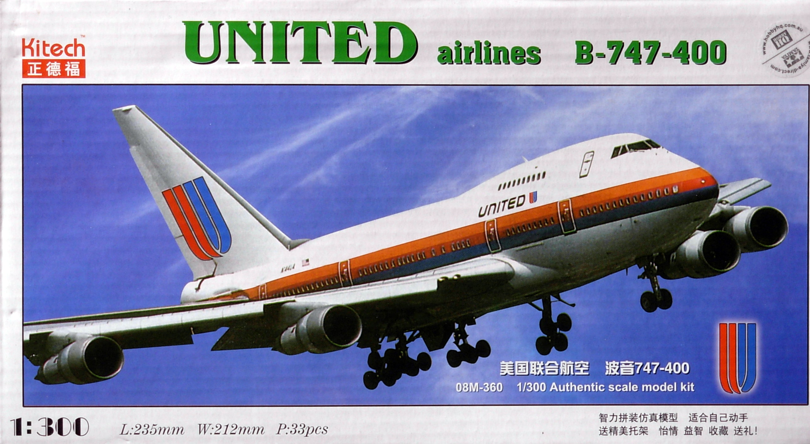 B-747-400 United Airlines