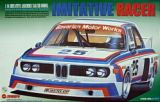 BMW 320i Racing with Engine detail
