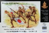 """Bloody Atoll series. Kit No 1"", Japanese Imperial Marines, Tara"