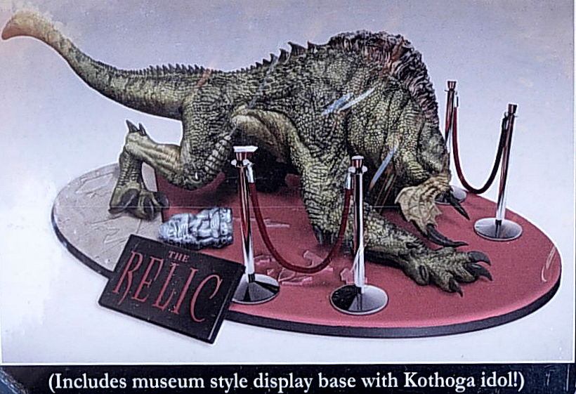 """Kothoga Creature"" from movie ""The Relic"""