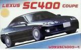 Lexus SC400 Coupe- 2 door