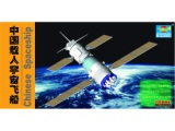 "Chinese ""Shenzhow"" Space Station"