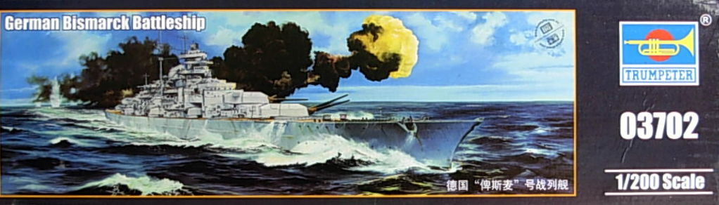 Bismarck German Battleship-