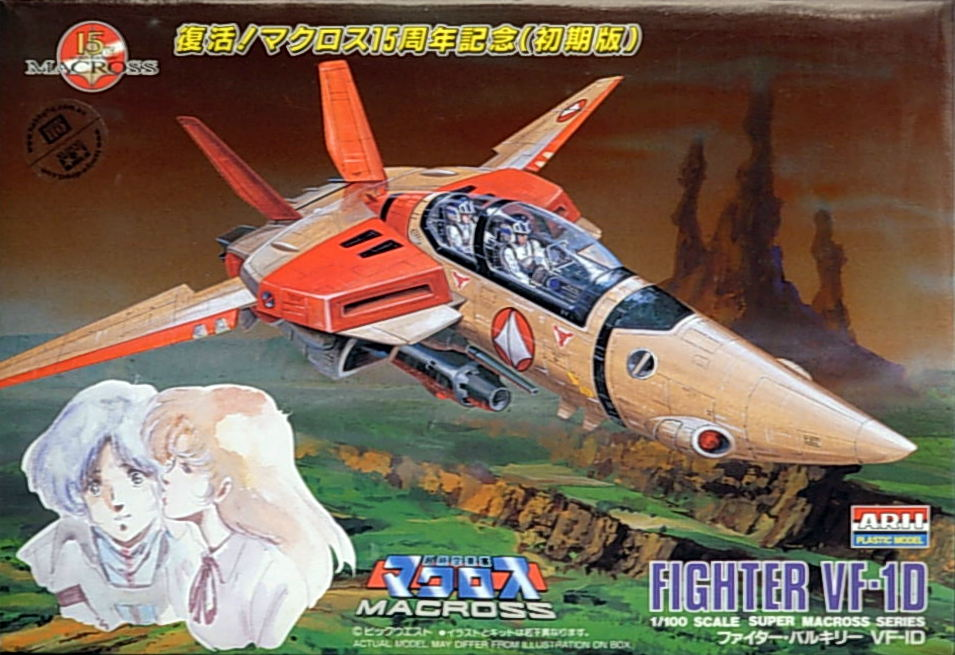 Fighter VF - 1D with figure