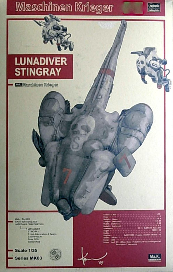 Lunadiver Stingray