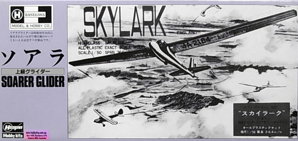 Skylark (English soarer glider)