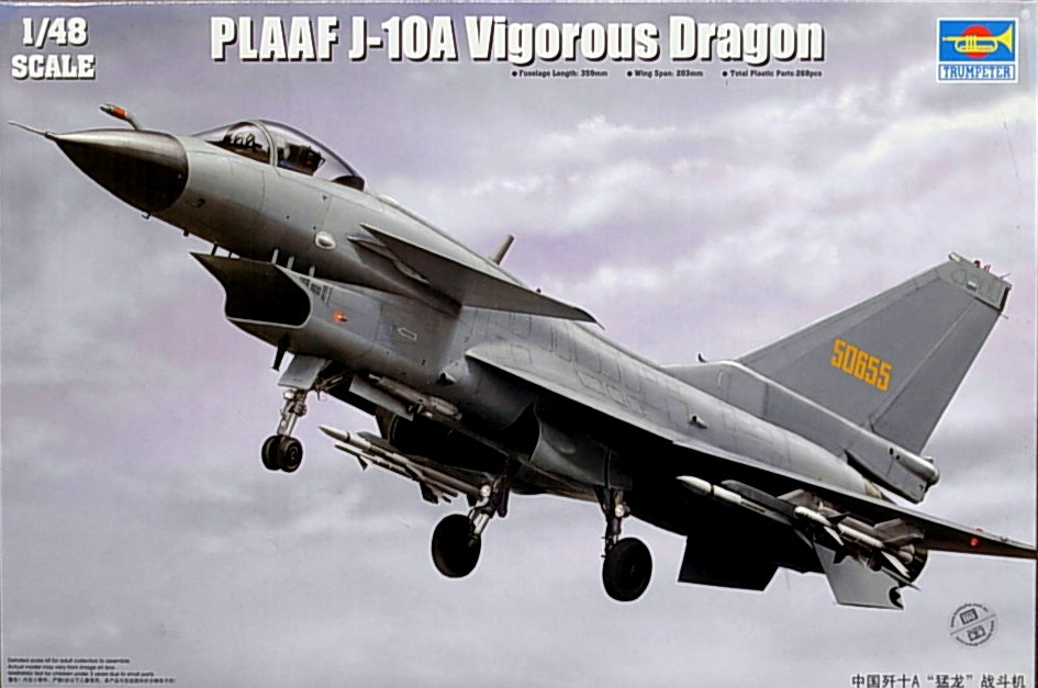 J-10A VIGOROUS DRAGON